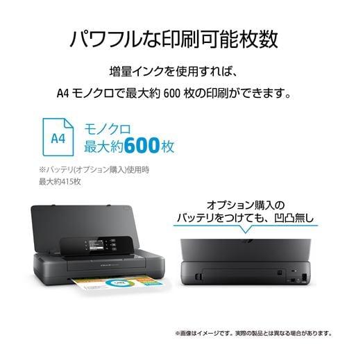 HP(ヒューレットパッカード) CZ993A#ABJ A4カラーインクジェットプリンター HP OfficeJet 200 Mobile