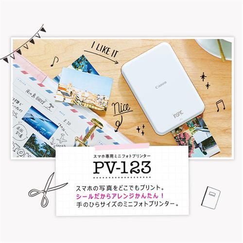 キヤノン PV-123-SB スマートフォン専用ミニフォトプリンター iNSPiC ブルー プリンター