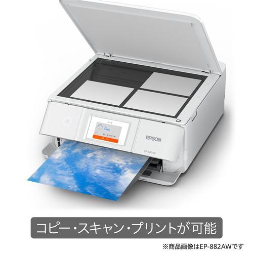 プリンター エプソン 本体 インク EP-882AW インクジェットプリンター カラリオ ホワイト プリンター