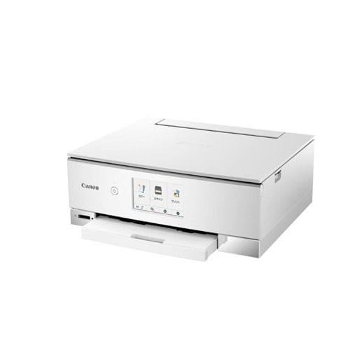 プリンター キヤノン 本体 複合機 インク TS8330WH インクジェット複合機 TS8330 WHITE PIXUS プリンター