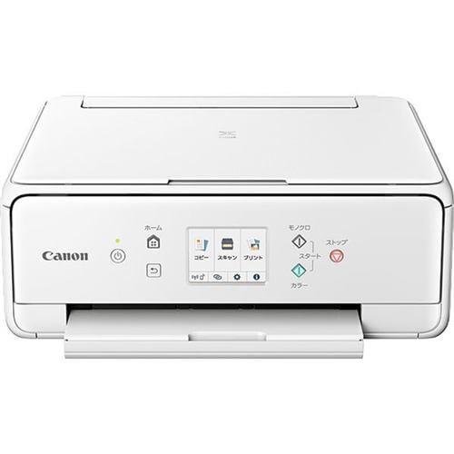 プリンター キヤノン 本体 複合機 インク TS6330WH インクジェット複合機 TS6330 WHITE PIXUS プリンター
