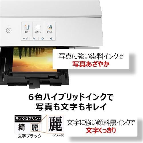 キヤノン PIXUSTS8430WH インクジェット複合機 PIXUS  ホワイト