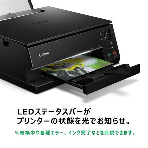 キヤノン PIXUSTS7430BK インクジェット複合機 PIXUS ブラック プリンター