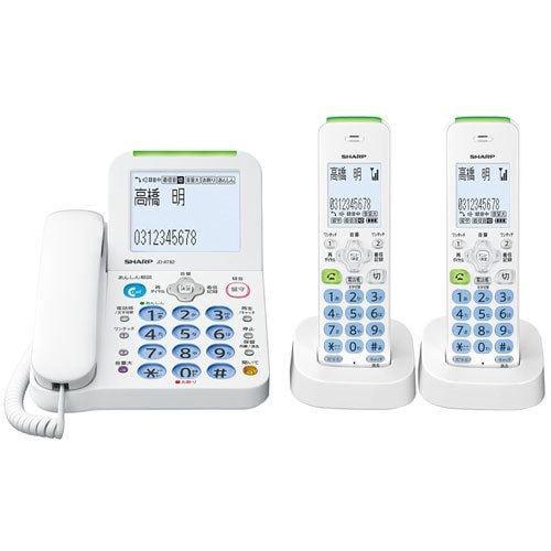 シャープ JD-AT82CW デジタルコードレス電話機 (子機2台) ホワイト系