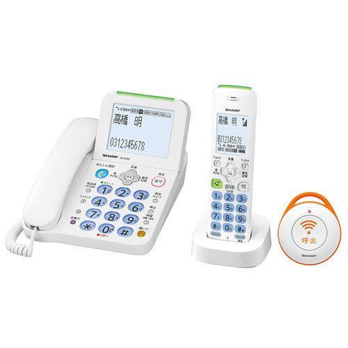シャープ JD-AT82CE デジタルコードレス電話機 (子機1台および緊急呼出ボタン1台)ホワイト系