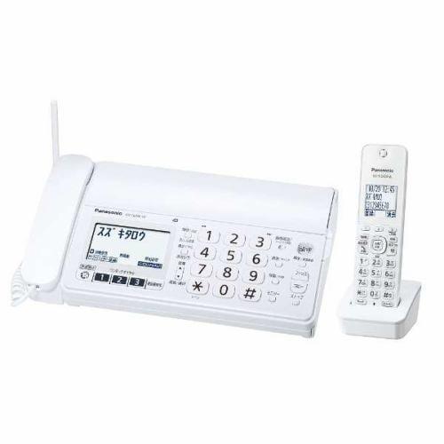 パナソニック KX-PZ200DL-W デジタルコードレス普通紙FAX(子機1台付き) ホワイト