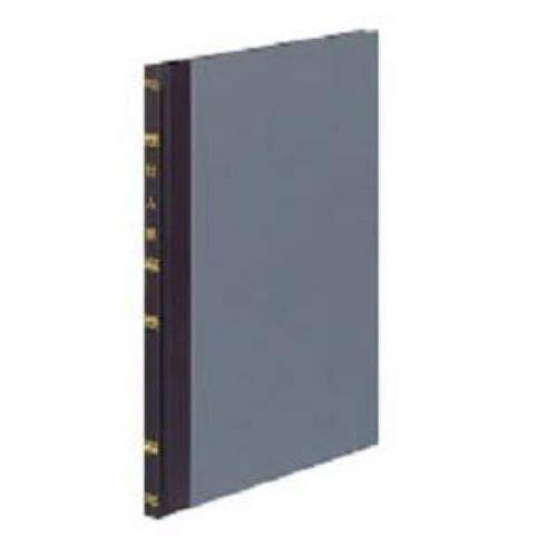 コクヨ チ-103 帳簿
