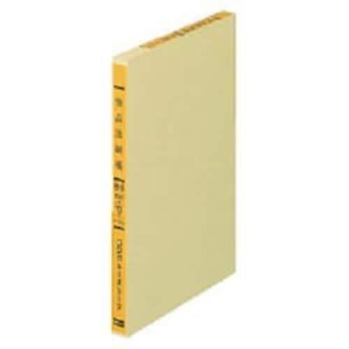 コクヨ リ-375 帳簿