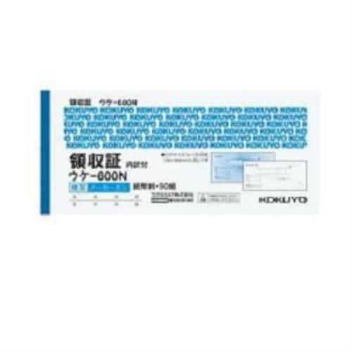コクヨ ウケ-600N ノーカーボン複写領収証 紙幣判