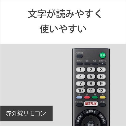 液晶テレビ ソニー 43インチ 液晶 テレビ KJ-43W730E BRAVIA(ブラビア) 43V型地上・BS・110度CSデジタルフルハイビジョンLED液晶テレビ