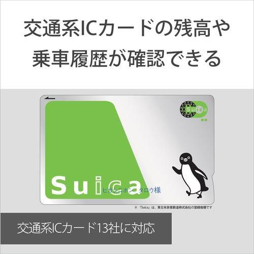 ソニー RC-S380 P 非接触ICカードリーダー/ライター PaSoRi(パソリ)