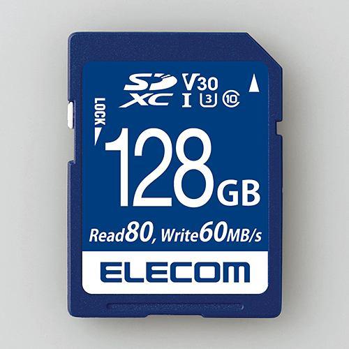 エレコム MF-FS128GU13V3R データ復旧SDXCカード(UHS-I U3 V30) 128GB
