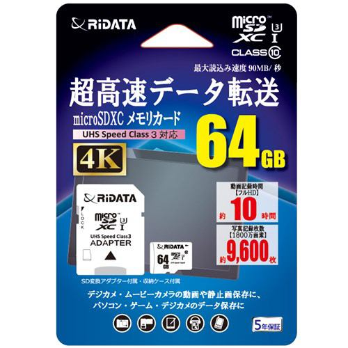 RiDATA RD2-MSX064G10U3 microSDXCカード ホワイト