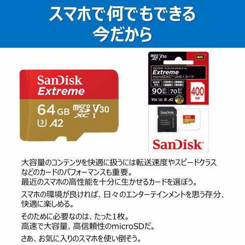 サンディスク エクストリーム microSDXC UHS-I 64GB SDSQXAF-064G-JN3MD