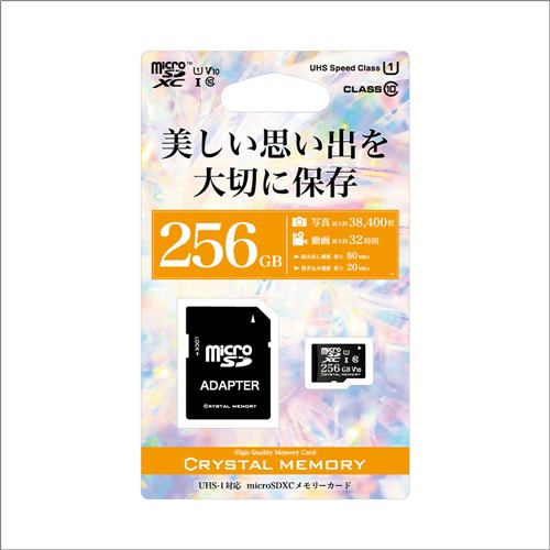 CRYSTAL MEMORY CMMSD256001 microSDカード CLASS10 UHS-1対応SDXCメモリーカード 256GB