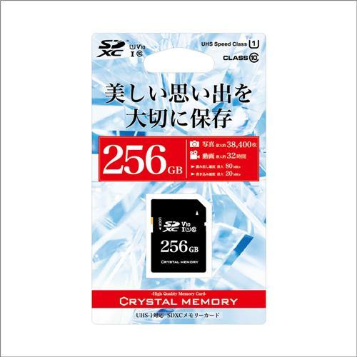 CRYSTAL MEMORY CMSD256001 SDカード CLASS10 UHS-1対応SDXCメモリーカード 256GB