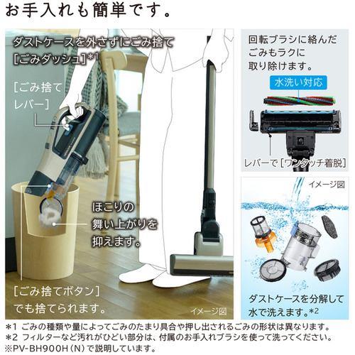 日立 PV-BH900H R DCスティッククリーナー パワーブーストサイクロン ルビーレッド