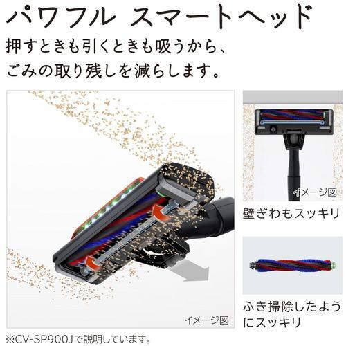 日立 CV-SP900J R クリーナー パワかるサイクロン スカーレット