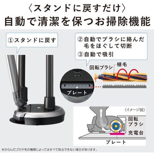 三菱電機 HC-JD2A コードレススティッククリーナー iNSTICK ZUBAQ  ガンメタリックシルバー