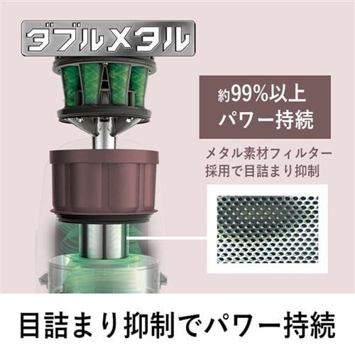 Panasonic MC-SR39K-T サイクロン式掃除機 ブラウン
