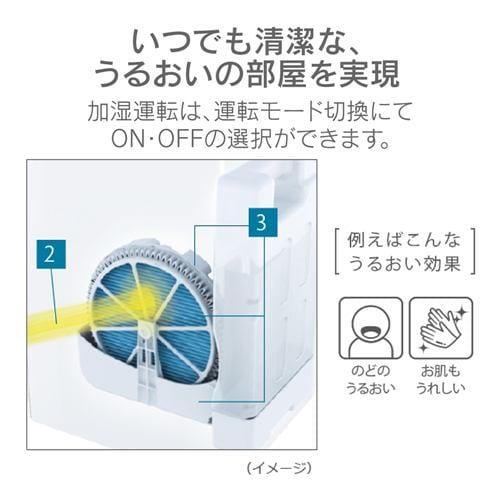 脱臭機 富士通 DAS-303K-W 加湿脱臭機 PLAZION プラズィオン ホワイト 加湿器 オゾン 20畳