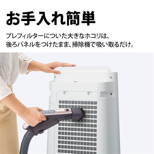 空気清浄機 シャープ KC-N500Y プラズマクラスター 7000 搭載 加湿空気清浄機 ホワイト 加湿器 プラズマクラスター 23畳