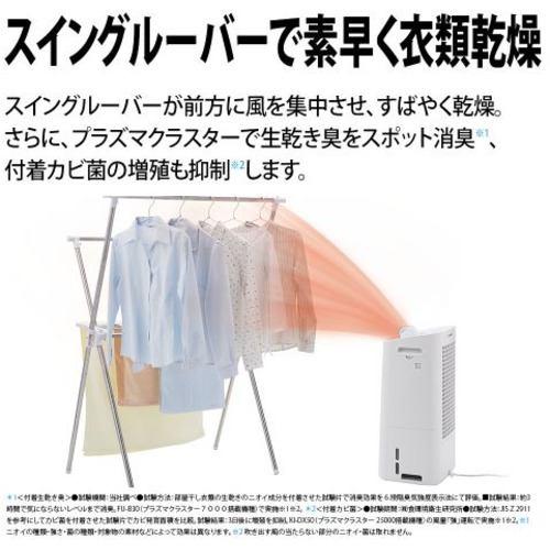 シャープ KI-ND50-W 除加湿空気清浄機 ホワイト系