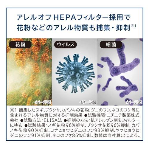 日立 ZP-GA1000T H 次亜塩素酸除菌脱臭機 ジアクリン  モーブグレー
