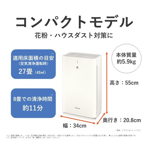 Panasonic F-PXU60-W 空気清浄機 ホワイト