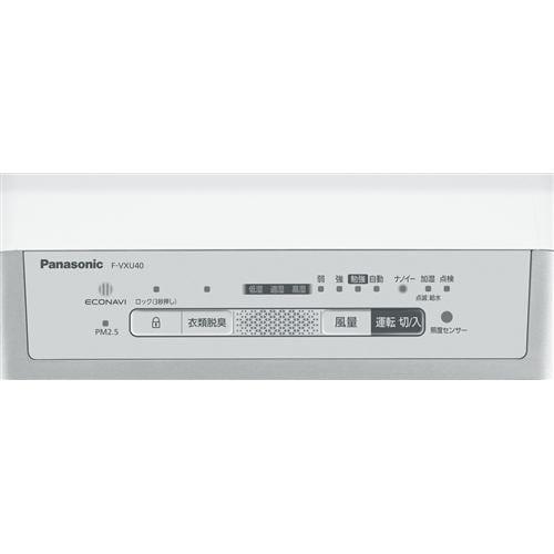 Panasonic F-VXU40-S 加湿空気清浄機 シルバー