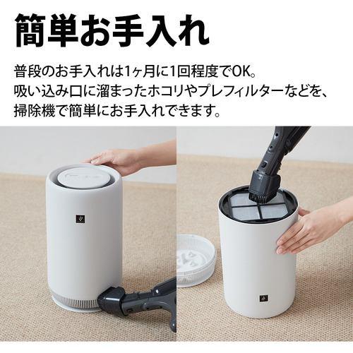 シャープ FU-PC01 空気清浄機   ホワイト