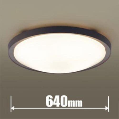 パナソニック LGBZ5241 LEDシーリングライト(カチット式) Panasonic
