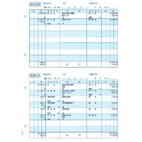 ソリマチ  SR1281  振替伝票