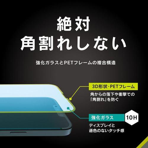 トリニティ iPhone 13 ・13 Pro FLEX 3D ゴリラG 反射防止 複合フレームG BK TR-IP21M-G3-GOAGBK