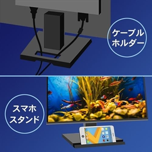 アイ・オー・データ機器 LCD-AH241XDB-A 液晶ディスプレイ 広視野角パネル採用 ADSパネル 23.8型 ワイド ブルーライトカット