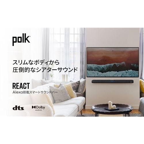 ポークオーディオ REACT Alexa Built-in サウンドバー