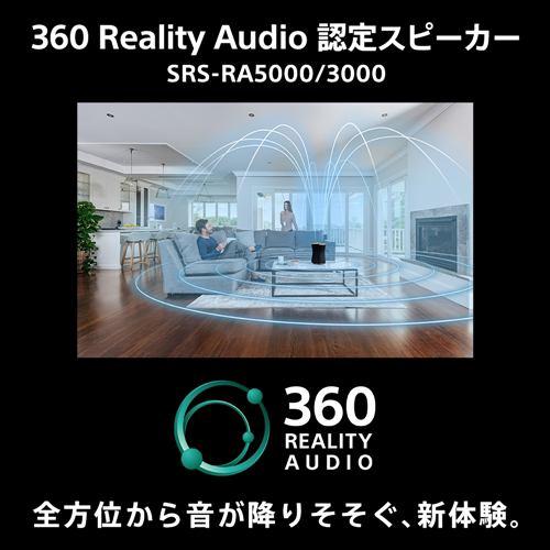 ソニー SRS-RA3000HM ワイヤレススピーカー ライトグレー