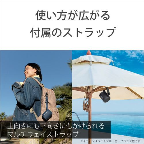 ソニー SRS-XB13 CC ワイヤレスポータブルスピーカー XBシリーズ ベージュ