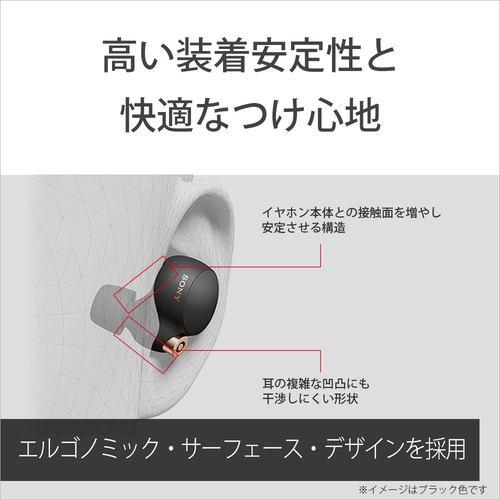 ソニー WF-1000XM4BM ワイヤレスノイズキャンセリングステレオヘッドセット  ブラック 完全ワイヤレスイヤホン