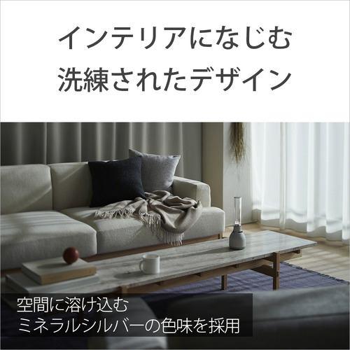 ソニー LSPX-S3 グラスサウンドスピーカー