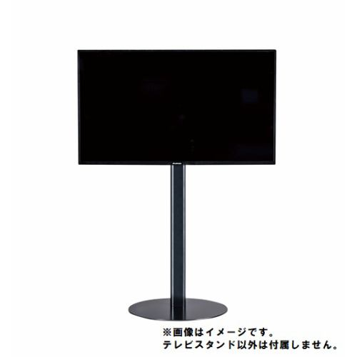 YAMADASELECT(ヤマダセレクト) YTFSD2449H1K 自立式TVスタンド ガンメタリック