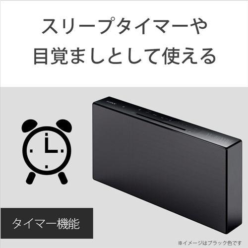 ソニー CMT-X3CD/W マルチコネクトミニコンポ (ウォークマン・CD対応) ホワイト