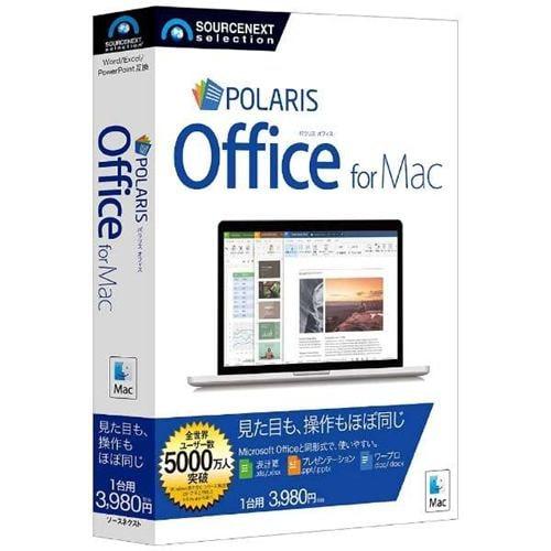 ソースネクスト Polaris Office for Mac