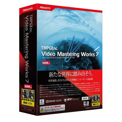 ペガシス TMPGEnc Video Mastering Works 7 TVMW7
