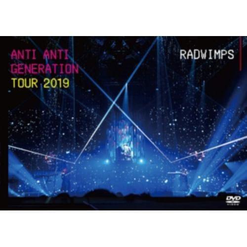 【DVD】RADWIMPS / ANTI ANTI GENERATION TOUR 2019