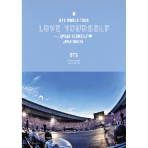 【BLU-R】BTS / BTS WORLD TOUR 'LOVE YOURSELF: SPEAK YOURSELF' - JAPAN EDITION(通常盤)