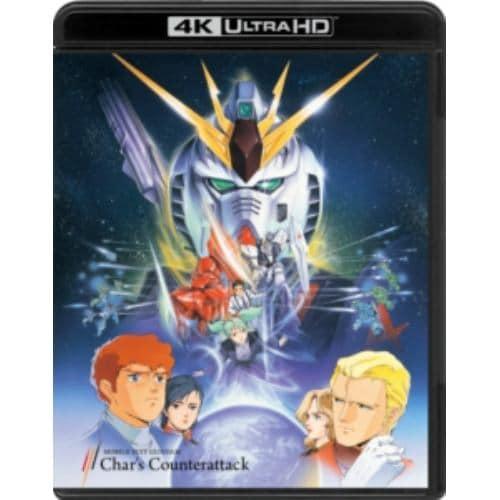 【4K ULTRA HD】機動戦士ガンダム 逆襲のシャア 4KリマスターBOX(4K ULTRA HD Blu-ray&Blu-ray Disc)(特装限定版)