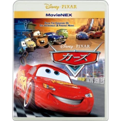 【BLU-R】カーズ MovieNEX ブルーレイ+DVDセット アウターケース付き(期間限定)
