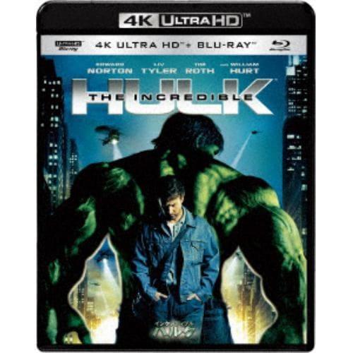 【4K ULTRA HD】インクレディブル・ハルク 4K ULTRA HD & ブルーレイセット(4K ULTRA HD+ブルーレイ)