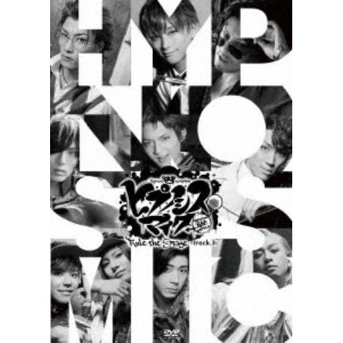 【DVD】『ヒプノシスマイク-Division Rap Battle-』Rule the Stage -track.3-(通常版)